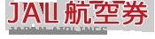 JALホームページ国内線
