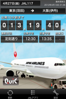 JAL Countdown